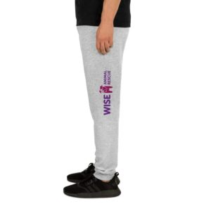Wise Animal Rescue Jogger SweatPants 2